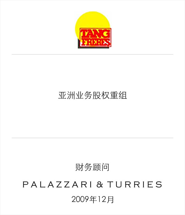 Image Tang Frères Group