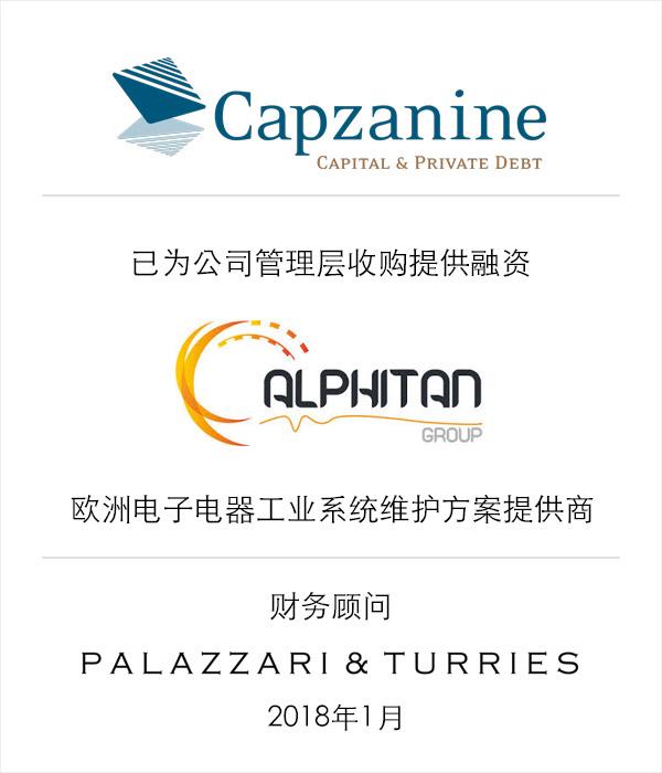 Image Alphitan Groupe
